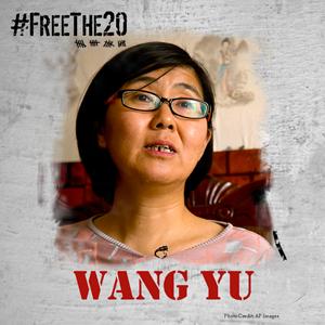 freethe20-wang-china-300