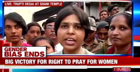 Trupti Desai, cheffe de la Brigade Bhoomata, capture d'écran Times Now