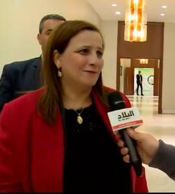 ministre algérienne